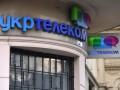 В Украине подняли цену на телефонную связь