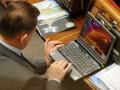 Бютовцы демонстративно отказались от закупленных Радой ноутбуков