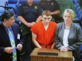 Бойня в школе во Флориде: стрелок признал вину