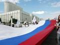 В РФ хотят создать патриотическое движение для детей