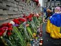 День в фото: стена памяти на Майдане и украинские олимпийцы