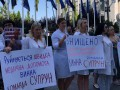 С требованием отставки Супрун пикетируют Офис президента