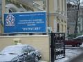 БЮТ передал больнице Охматдет деньги, полученные Забзалюком