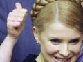 В немецкой клинике Шарите Тимошенко сделают операцию