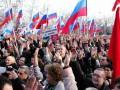 55% россиян относятся к Украине плохо - опрос