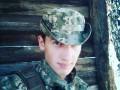 В зоне АТО от пули снайпера погиб 22-летний солдат