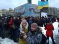 На Майдане протестуют против маршей Саакашвили
