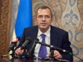 ГПУ ждет Клюева на допрос к концу июня