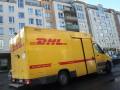 Хакеры из Черновцов на 1,5 млн евро нанесли ущерб логистической компании