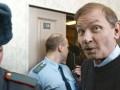 Соратника Березовского задушили - полиция Лондона