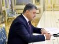 Порошенко подписал закон, который позволит участникам АТО выходить на пенсию на пять лет раньше