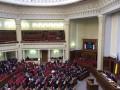 Депутаты утвердили календарный план четвертой сессии