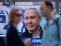 В Израиле начались выборы в парламент