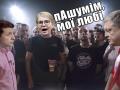 Тимошенко на дебатах: сеть пестрит фотожабами