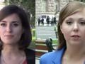 Киев ответил на претензии ОБСЕ о депортации российских журналистов