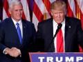 Трамп назначил Пенса