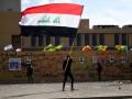 Госдеп отзывает половину дипломатов из Ирака - СМИ