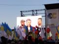 Поклонники Шария пытались сорвать выступление Порошенко в Житомире