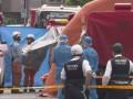 ЧП в Японии: неизвестный напал с ножом на посетителей парка