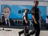 Кремль о продлении санкций за Крым: Вредят самим себе