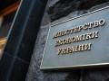 В Минэкономики прокомментировали запрет экспорта нефти из РФ