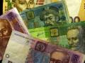 В 2014 году госбюджет недополучил 36 миллиардов гривен