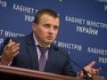 На Донбасс поставляют минимум электроэнергии и газа - Демчишин