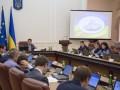 Кабмин отменит 360 нормативных актов