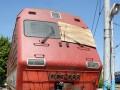 Украинские железные дороги готовят дебютные евробонды на сотни миллионов долларов
