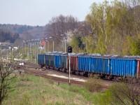 Украинские ТЭЦ договорились о поставках антрацита из ЮАР