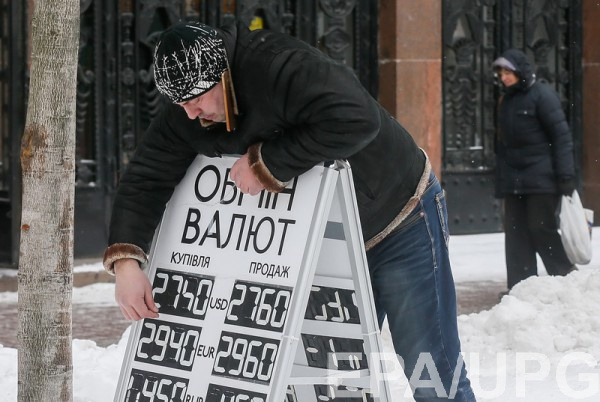 В 2018 году власти прогнозируют улучшение условий жизни для украинцев