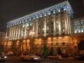 Киевсовет отложил принятие бюджета