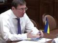 Обыск в НАБУ: Луценко объяснил мотивы ГПУ