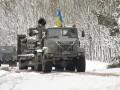 Сепаратисты обстреляли силы АТО под Светлодарском