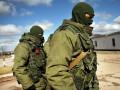 Открыто дело по факту развязывания Россией войны против Украины