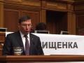 После Онищенко Луценко обещает назвать новые имена газовой мафии