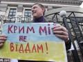 В оккупированном Крыму украинцы отметили День Конституции