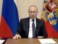 В РФ объявили нерабочую неделю из-за коронавируса