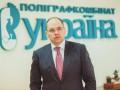 Нового губернатора Одесской области выбрали на конкурсе