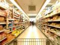 В мае рост цен замедлился - Госстат
