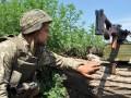 На Донбассе ранены два бойца - Минобороны