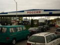 Россия прекратила малое приграничное движение с Польшей