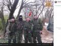 Волонтеры заметили на Донбассе солдата-срочника из РФ
