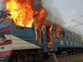Под Одессой на ходу загорелась электричка