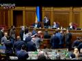 Нардепы сорвали выступление Гончарука