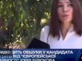 Обыски у экс-советника Порошенко: появились новые подробности