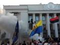 Возле Рады потушили покрышки и открыли движение на Грушевского