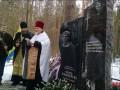 Жизневскому посмертно присвоено звание Герой Украины