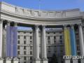 МИД Украины проверяет, есть ли украинцы среди пострадавших при взрыве в Стамбуле