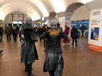 В киевском метро разгуливают Белые ходоки из